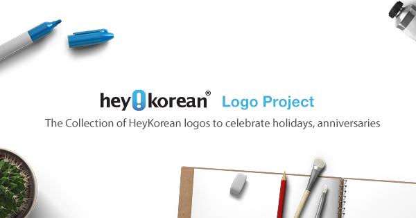 heykorean logo project